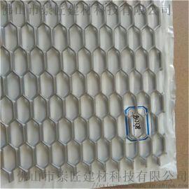 吊顶铝网板公司隔断铝网板厂