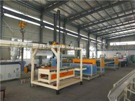 中空塑料模板生产设备、新型建筑模板生产线