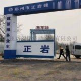撫州8米長全封閉全自動洗車機廠家報價
