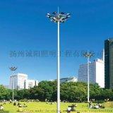 扬州LED20-25-30米高杆灯生产厂家直销