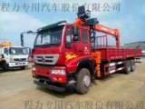 重汽斯太爾後八輪石煤14噸隨車吊