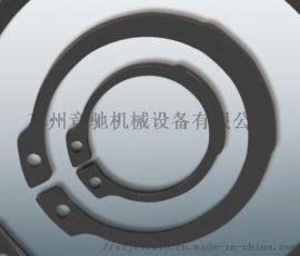 DIN471B型轴用挡圈  b型卡簧 轴用挡圈