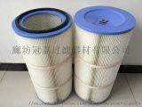 氧氣鋁覆膜阻燃濾芯除塵濾筒