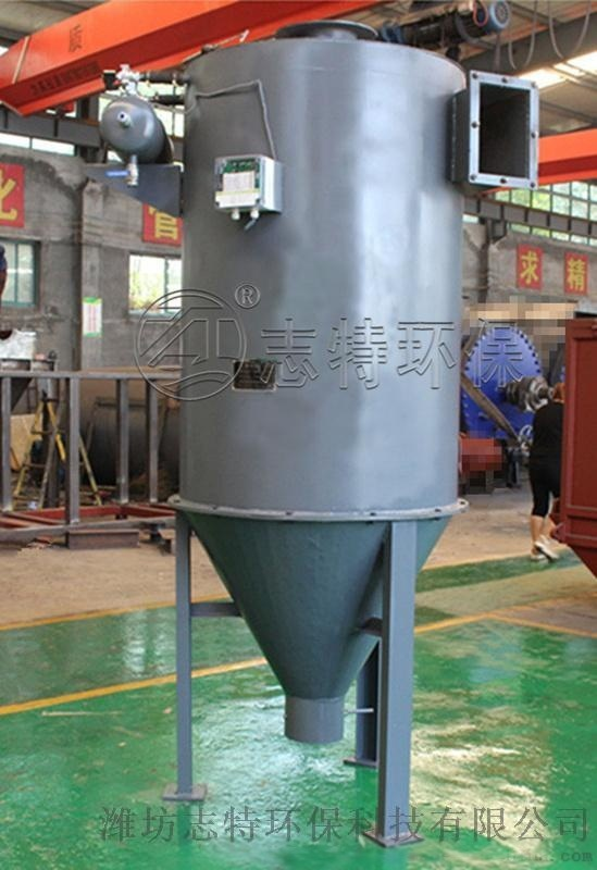 PCC气箱脉冲布袋除尘器,移动式布袋除尘器