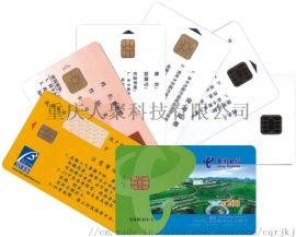 制卡的公司IC卡門禁鑰匙扣卡滴膠卡