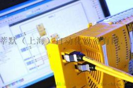 HYDAC贺继电器SBVE-R1/2-01X-XXXP莘默张工倾情销售