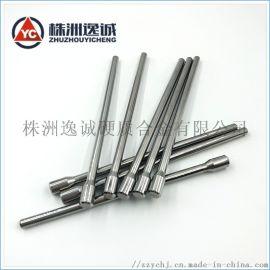 硬质合金冲杆 非标定制产品