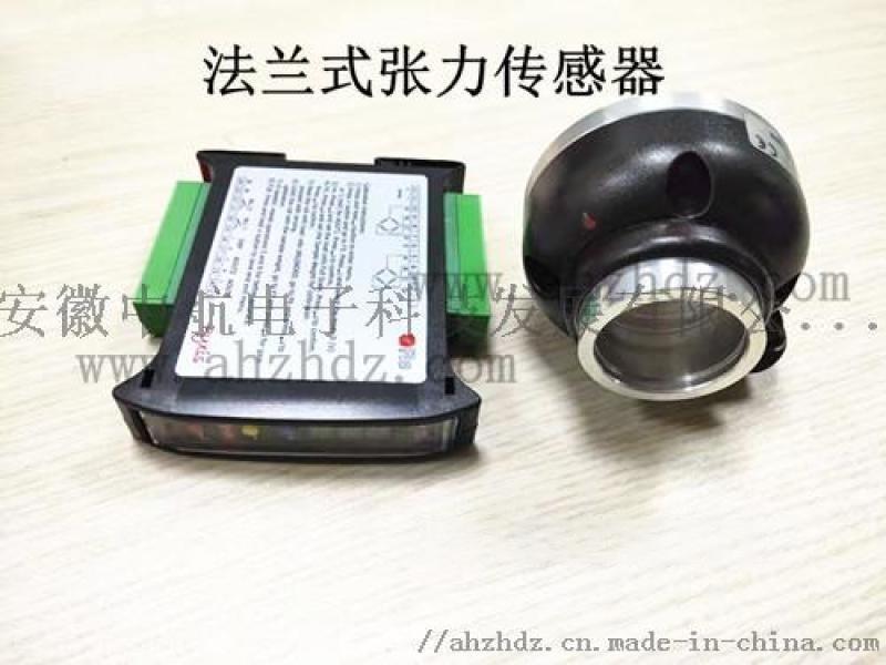RE CF法兰式张力传感器量程50N-25000N