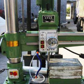供应摇臂钻床Z3032机械立式钻床系列