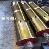 鋼絲繩捲筒組 雙樑捲筒組 供應起重機設備捲筒組