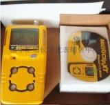 赤峰哪里有卖四合一气体检测仪13919323966