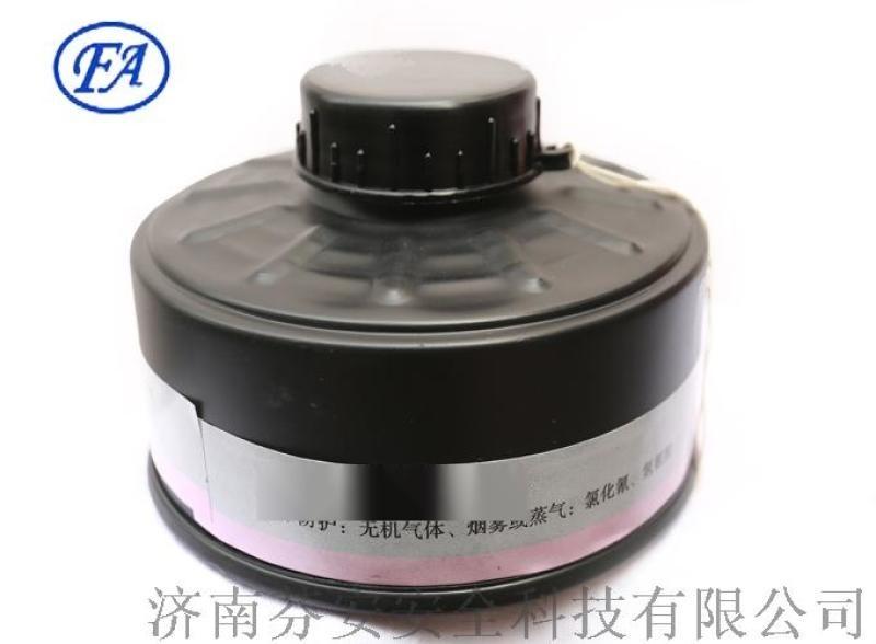 2級濾毒罐+FA濾毒罐