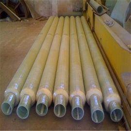 玻璃钢架空保温管道,预制玻璃钢保温管