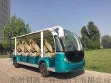 南充利凯士得电动观光车四轮电动车优惠促销