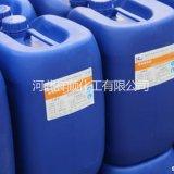 供應緩釋劑緩釋劑品質保障廠家直銷緩釋劑