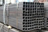 文山方管厂家直销 现货供应方矩管,薄壁矩形