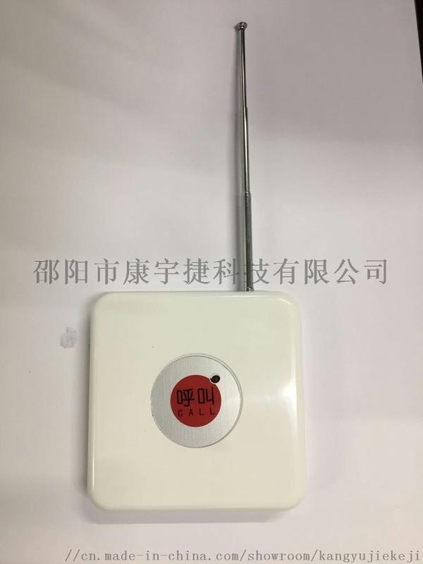 病历卡槽医院无线呼叫器 康宇捷医院无线呼叫器