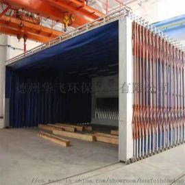 伸缩移动式喷漆房钢结构喷烤漆房涂装净化设备