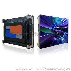 三升光电P1.667小间距LED显示屏