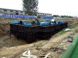 生活污水处理设备 桑德优质厂家 价格