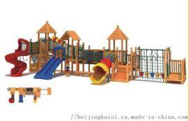 幼兒園木質組合滑梯 兒童塑料滑梯 原木拓展攀爬滑梯