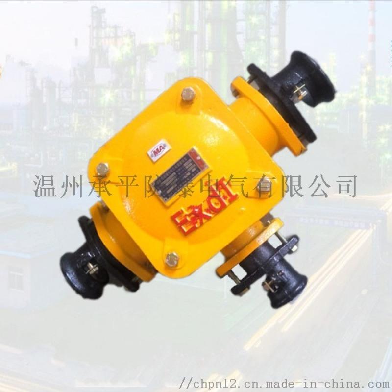 可靠的BHD2-200A/3T礦用隔爆電纜接線盒