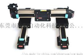 东莞多轴结构模组机器人机械手同步带模组