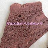 本格供應火山石板材 火山石碎拼 玄武岩板材