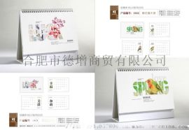 2020年台历印刷 专版台历印刷 创意日历印刷