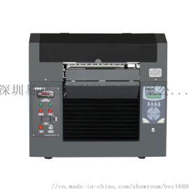 九江 博易创档案盒打印机 塑料PVC档案袋印刷