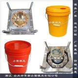 浙江很火的50公斤中石化塑料桶模具钻石厂家