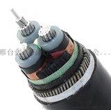 销售煤矿用铝合金电力电缆MLHYJV32