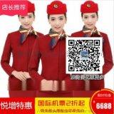 广州香港飞往加拿大温哥华商务舱头等舱特价机票