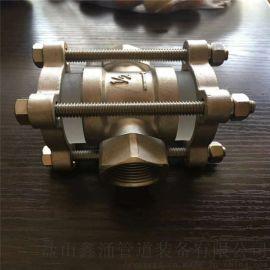 榆林订制不锈钢视镜|压力容器视镜|衬四 视蛊