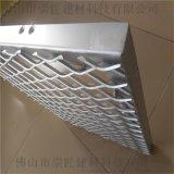 泰州 拉伸鋁網板裝飾 菱形鋁網板規格