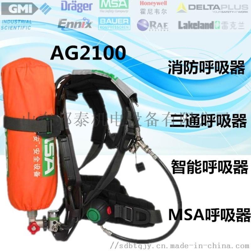 梅思安空气呼吸器由哪些部分组成
