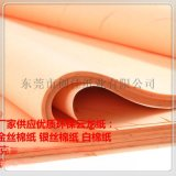 生产茶饼包装纸  28克金丝棉纸厂家