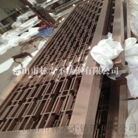 北京 酒店大堂不锈钢屏风 客厅玄关彩色屏风定做