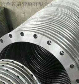 板式平焊法兰|钢制管法兰|标准GB/T9119-2010 规格DN15-DN2000 沧州乾启大量库存供应