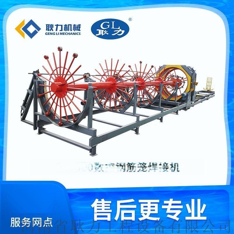 西藏數控鋼筋籠滾焊機廠家