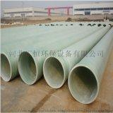 阻燃性玻璃鋼管道A遂平阻燃性玻璃鋼管道價格
