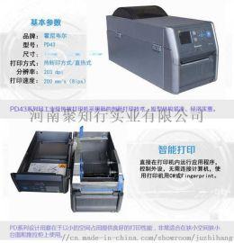 郑州霍尼韦尔丨标签条码打印机丨热敏热转印打印机