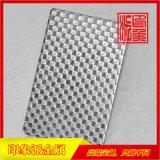 小方格不锈钢压纹板厂家定制