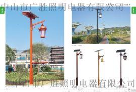 直销6米30W 高亮太阳能庭院灯