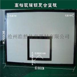 玻璃钢篮板厂家图片参数详细