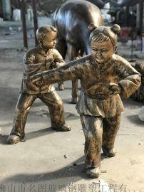 人物雕塑定制  玻璃钢景观人物雕塑