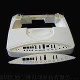 台州3D打印手板厂 3D打印家电手板模型