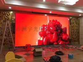 大厅P1.667超高清LED全彩显示屏