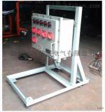 隔爆型阀门电动装置防爆控制箱