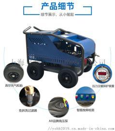 江苏常州墙面翻新雕刻树根电动高压清洗机